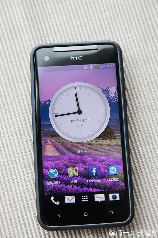HTC_Butterfly_Case_081