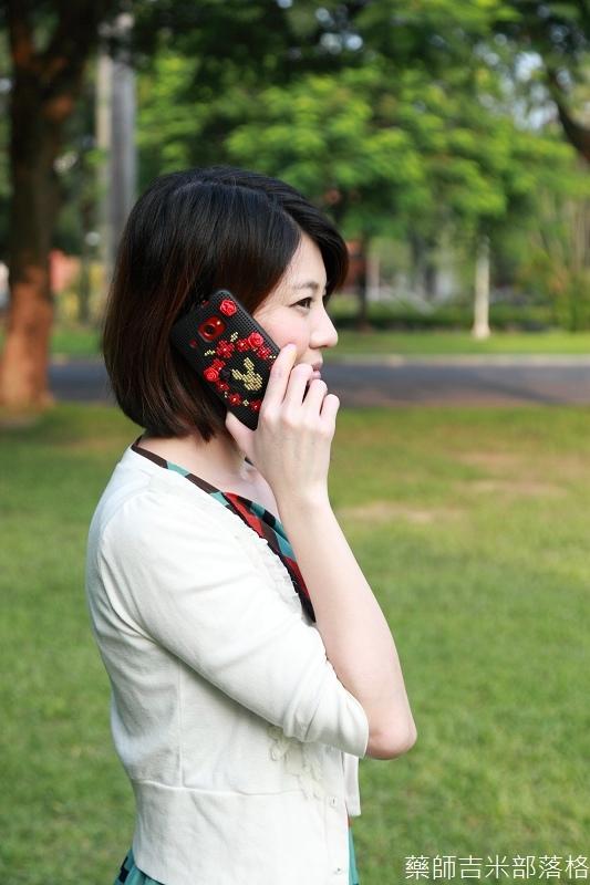 HTC_Butterfly_Case_130