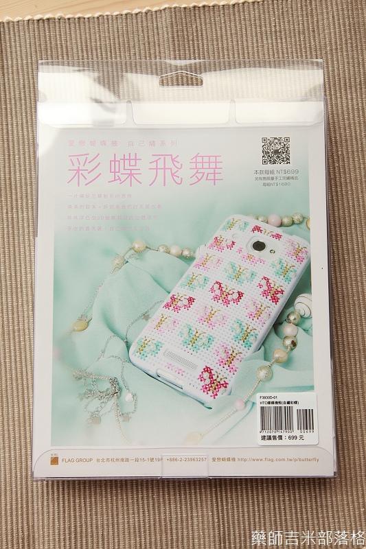 HTC_Butterfly_Case_034