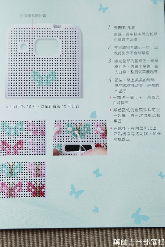 HTC_Butterfly_Case_045