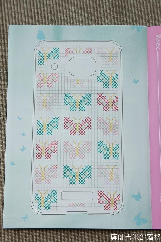 HTC_Butterfly_Case_046