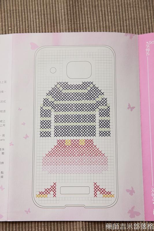 HTC_Butterfly_Case_031