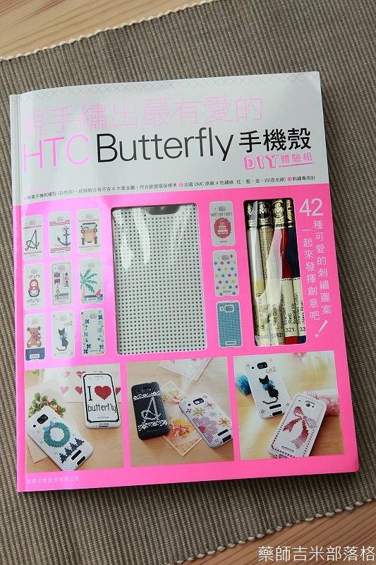 HTC_Butterfly_Case_004