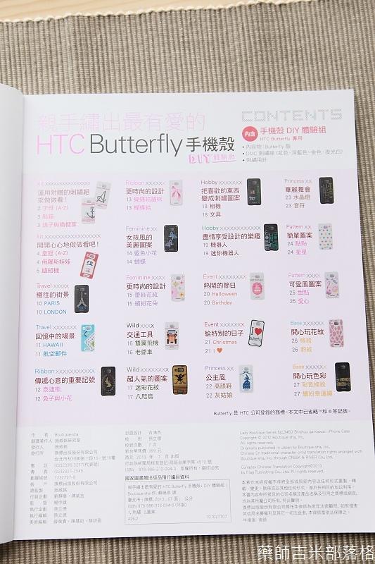 HTC_Butterfly_Case_009