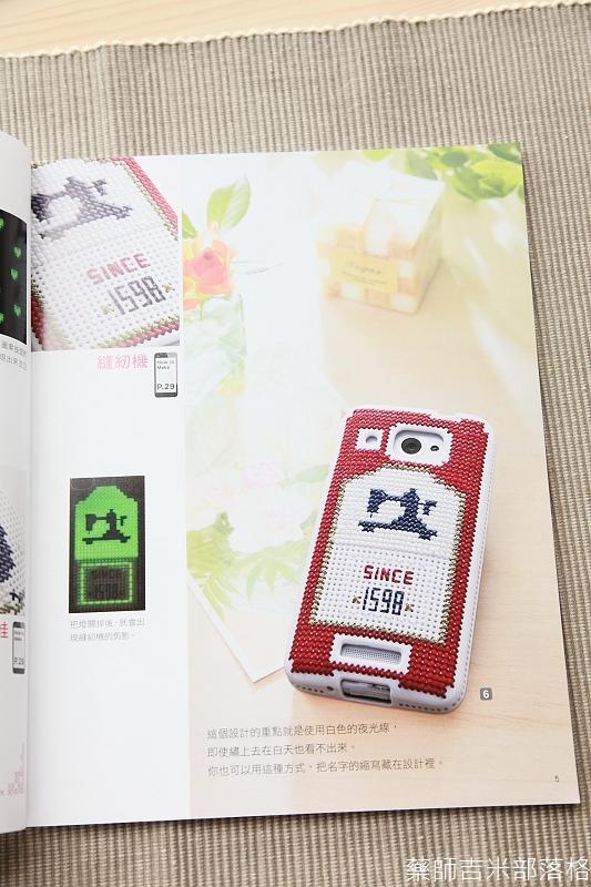HTC_Butterfly_Case_011