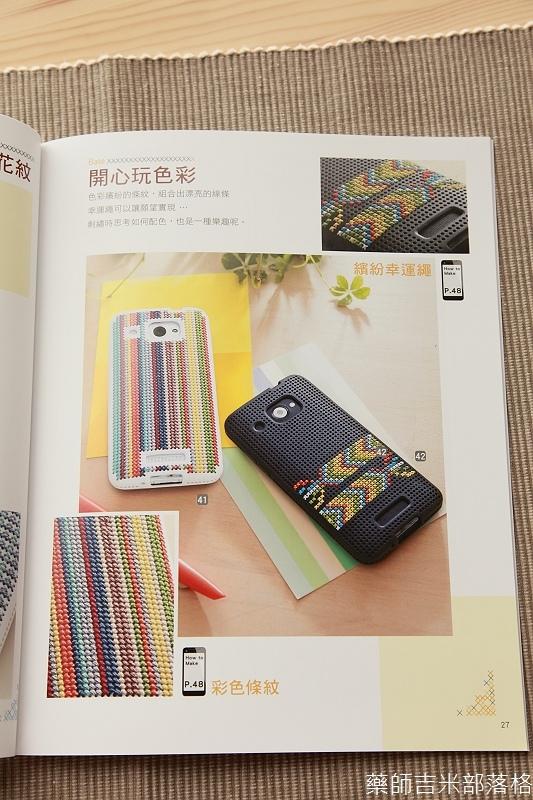 HTC_Butterfly_Case_021