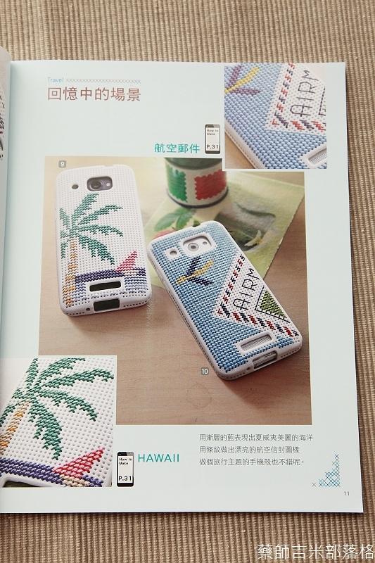 HTC_Butterfly_Case_017