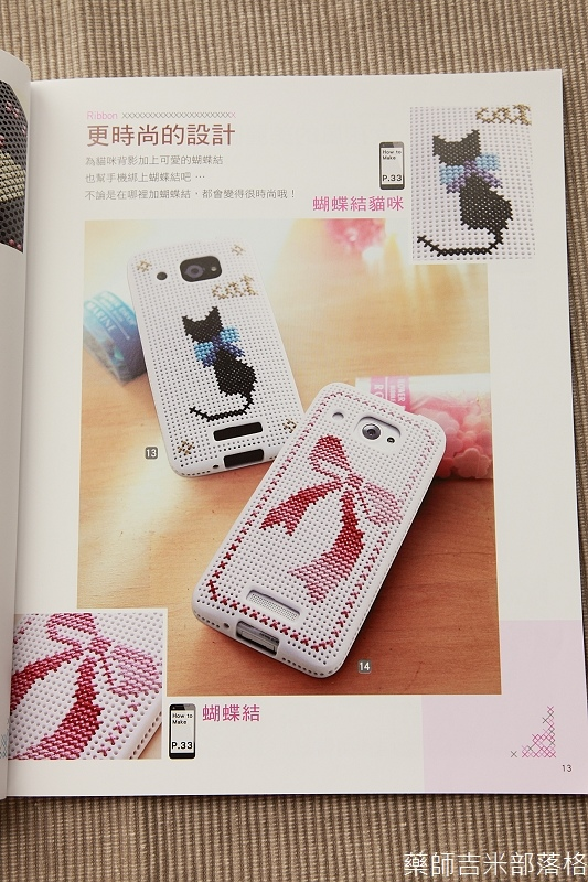 HTC_Butterfly_Case_018