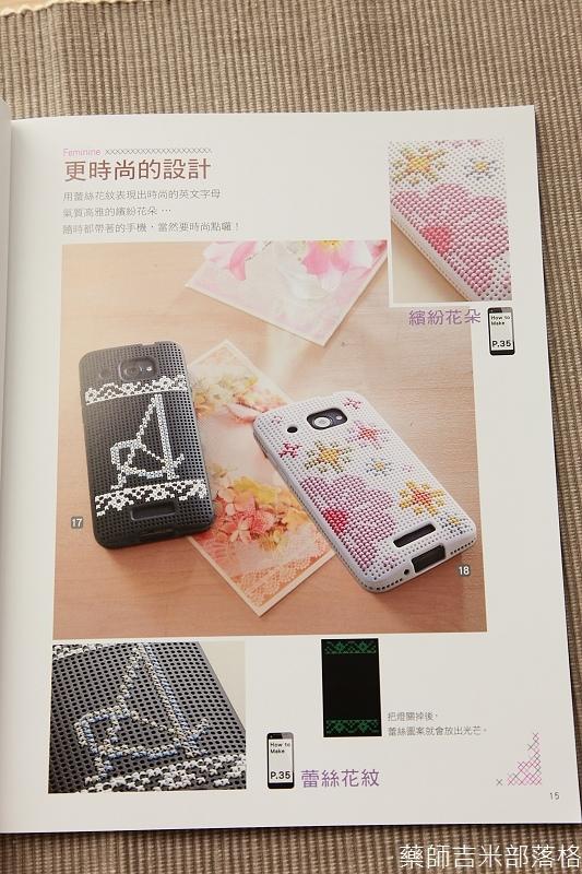 HTC_Butterfly_Case_019