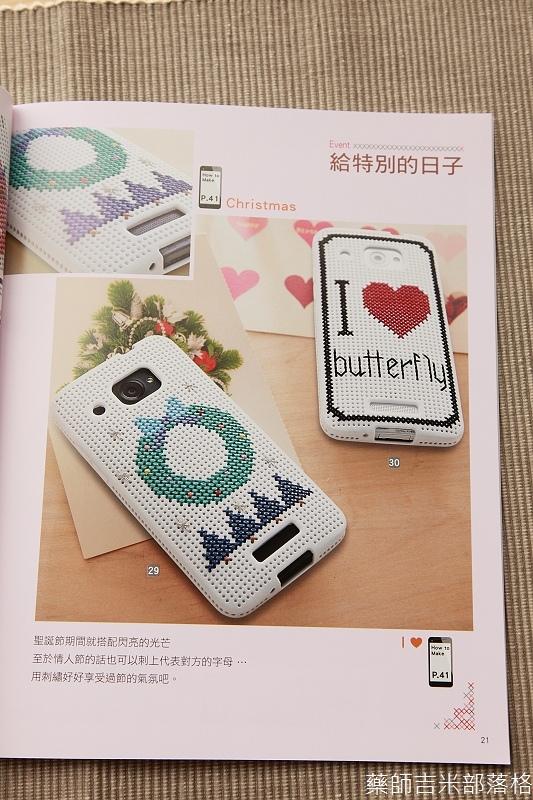 HTC_Butterfly_Case_020