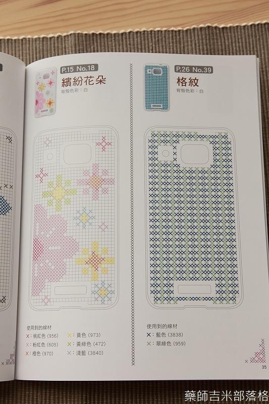 HTC_Butterfly_Case_022