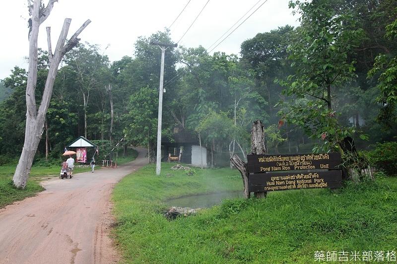 thailand_pai_2013_02_510
