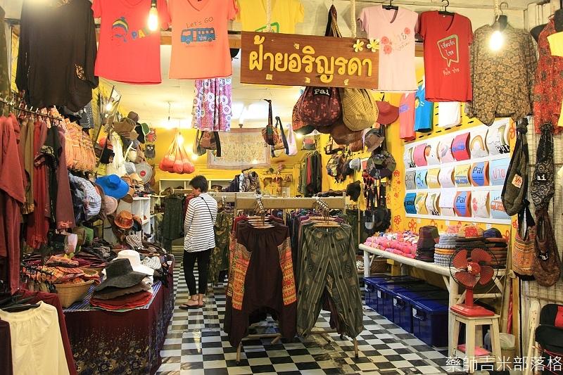 thailand_pai_2013_01_575