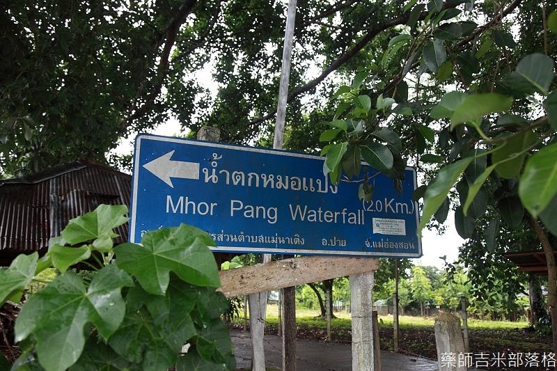 thailand_pai_2013_02_267