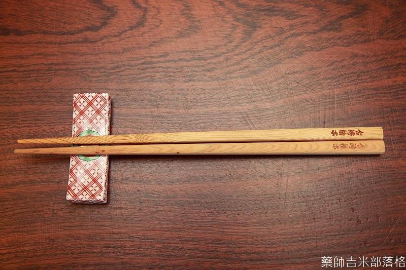 21_Japanese_013