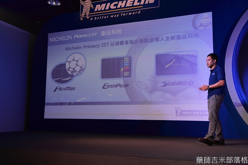 MICHELIN_PRIMACY_3ST_025