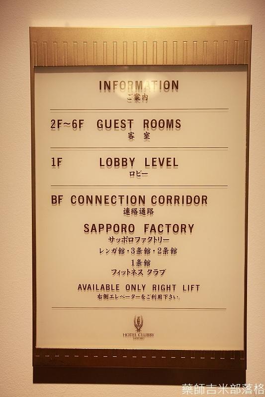 Hotel_Clubby_Sapporo_078