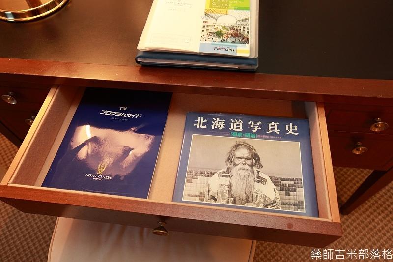 Hotel_Clubby_Sapporo_019