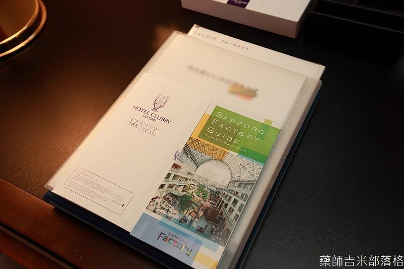 Hotel_Clubby_Sapporo_020
