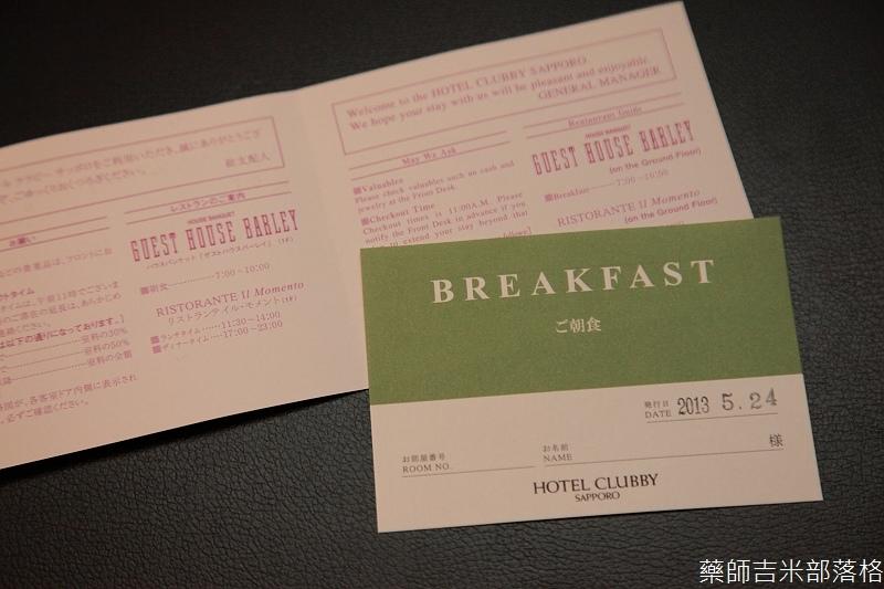 Hotel_Clubby_Sapporo_057
