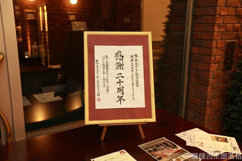 Hotel_Clubby_Sapporo_094