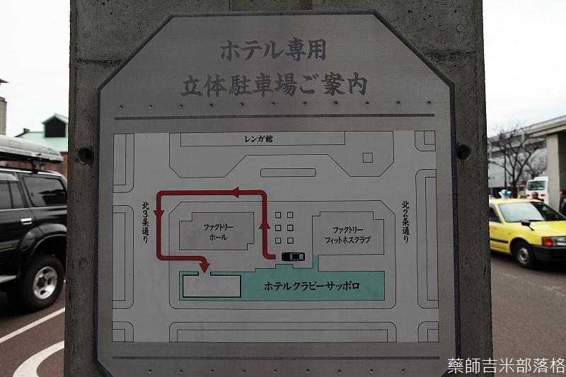 Hotel_Clubby_Sapporo_206