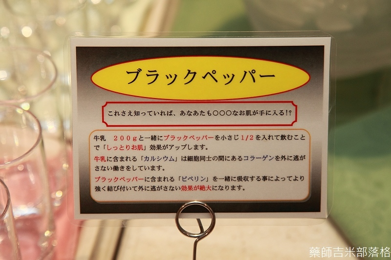 Hotel_Clubby_Sapporo_110