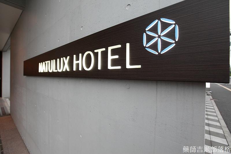 Natulux_Hotel_069