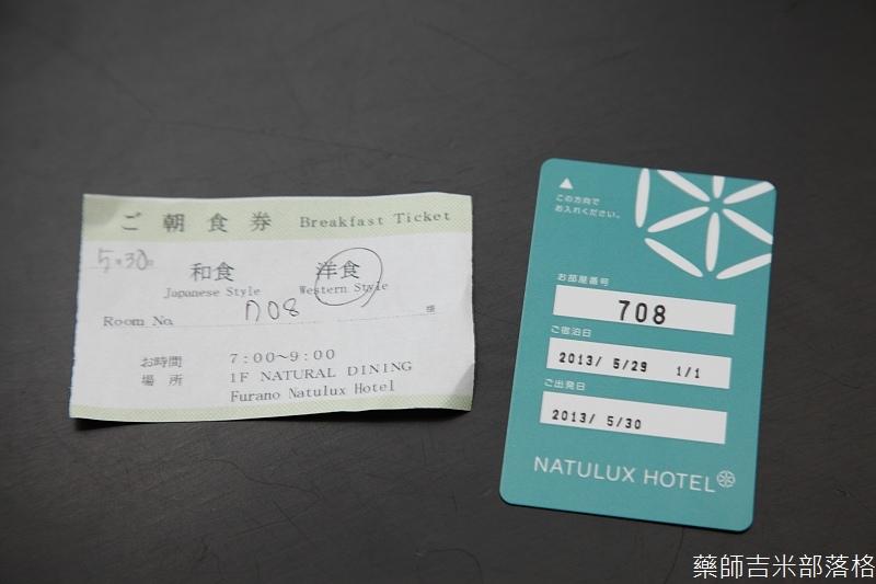 Natulux_Hotel_056