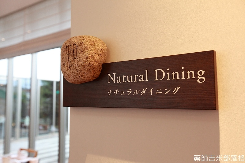 Natulux_Hotel_003