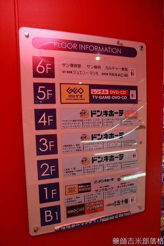 Hokkaido_05_223
