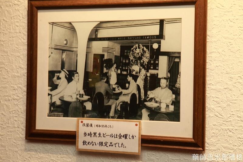 Hokkaido_05_455