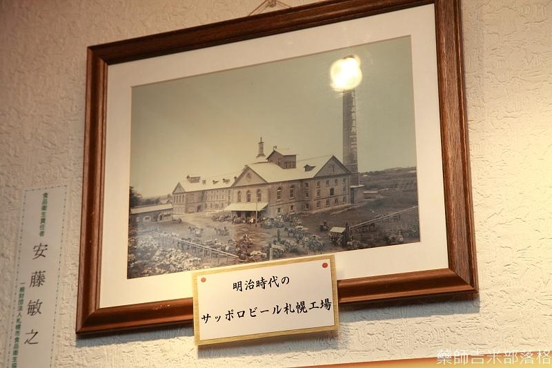 Hokkaido_05_454
