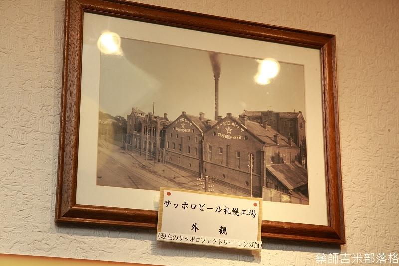 Hokkaido_05_453