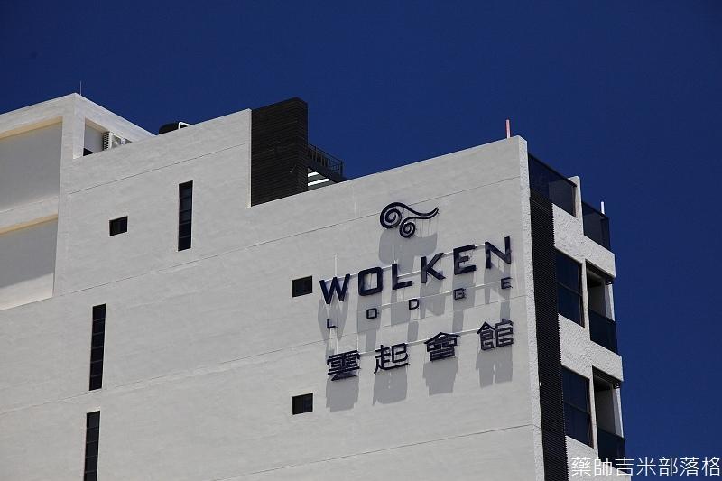 WOLKEN_LODGE_284