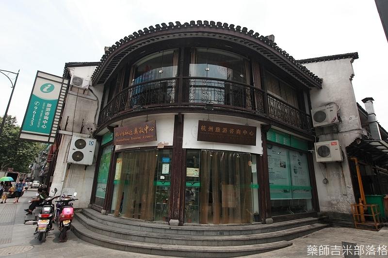 hangzhou_02_285