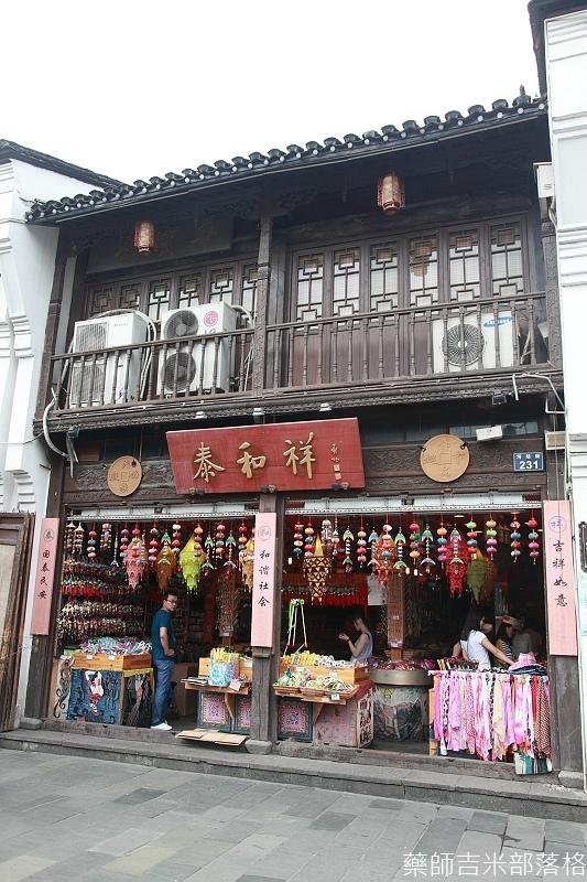 hangzhou_02_009