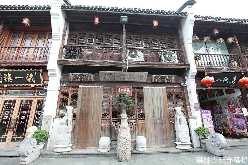 hangzhou_02_012