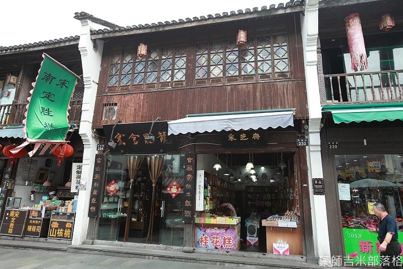 hangzhou_02_025