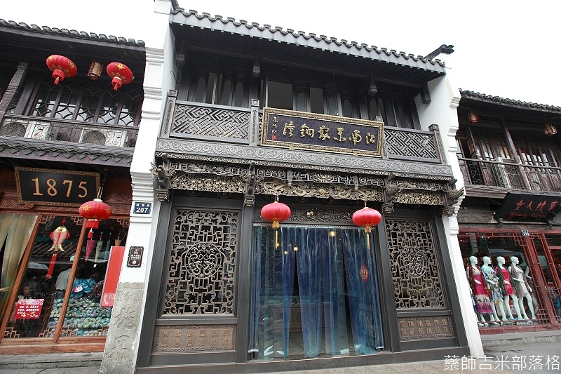hangzhou_02_028