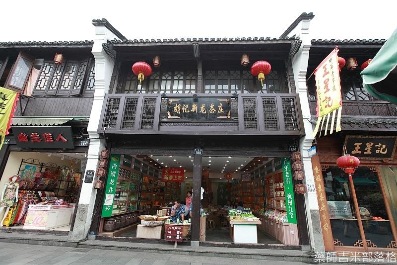 hangzhou_02_029
