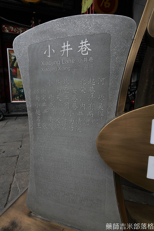 hangzhou_02_044