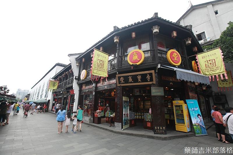hangzhou_02_046