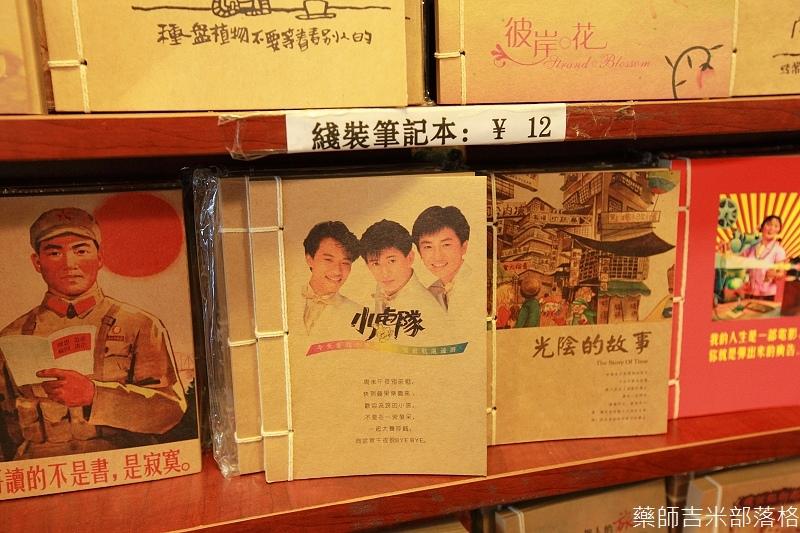 hangzhou_02_053