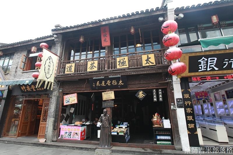 hangzhou_02_059