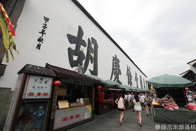 hangzhou_02_068