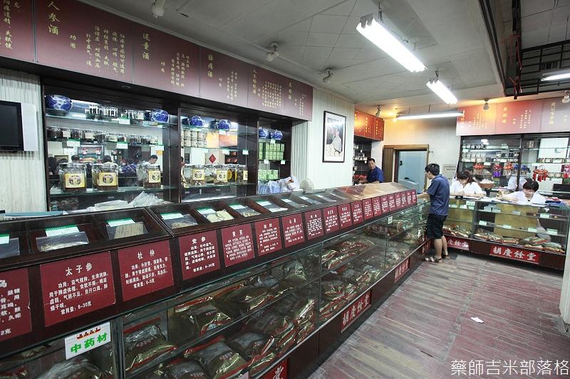 hangzhou_02_074