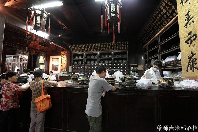 hangzhou_02_077