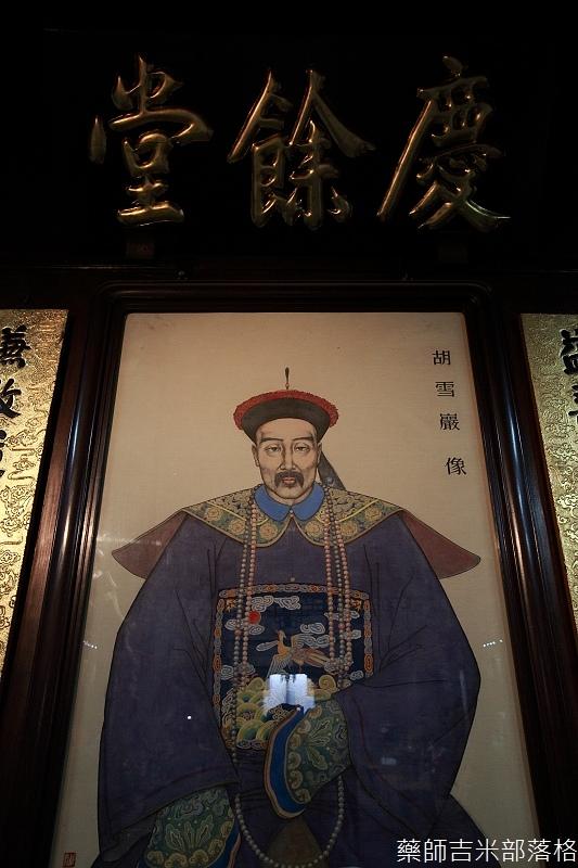 hangzhou_02_085