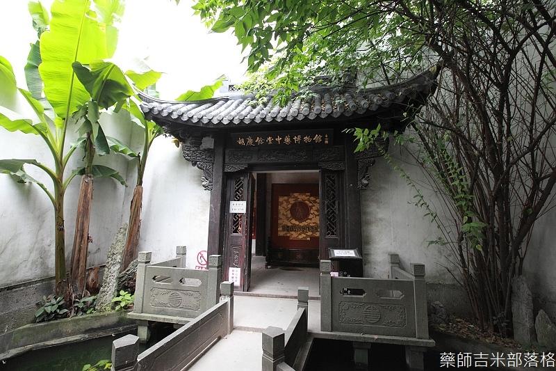 hangzhou_02_089